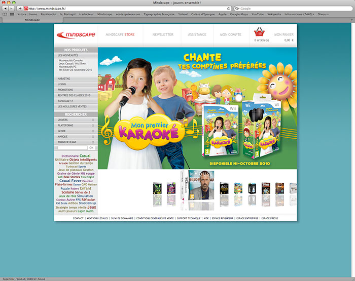 image-site-mindscape-04.jpg